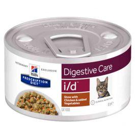 Hill's Prescription Diet Feline I/D mijotés au poulet et légumes 24 x 82 grs